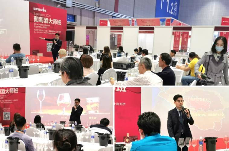 上海国际葡萄酒及烈酒展