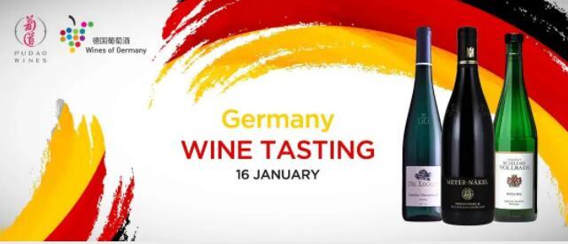 德国葡萄酒品鉴会