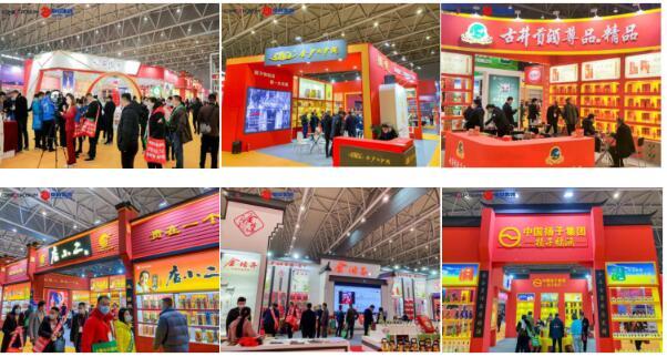 2021安徽酒博会