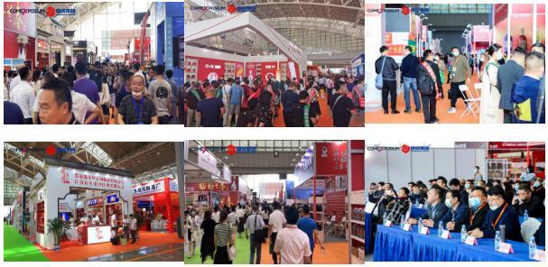 2021南京酒博会