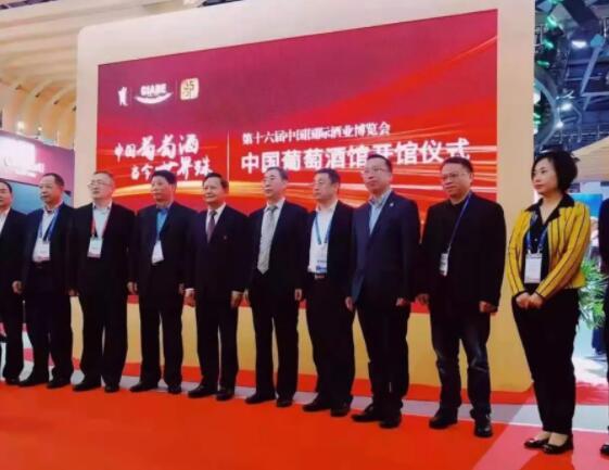 泸州酒博会:打造中国优质葡萄酒,从酒庄酒开始