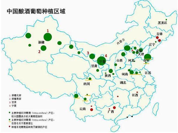 中国酿酒葡萄种植区域