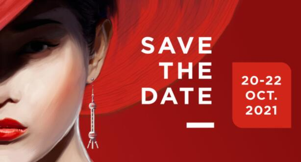 2021Vinexpo上海葡萄酒及烈酒展览会