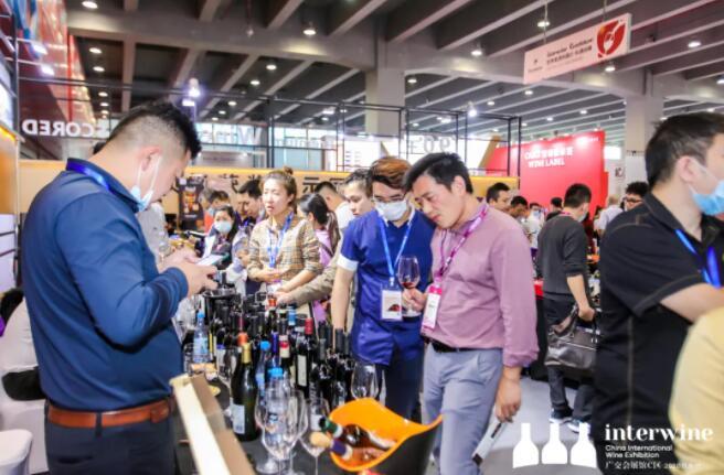 第26届Interwine广州名酒展