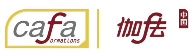 法国CAFA葡萄酒与烈酒学院logo